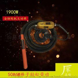 振动器电动式振动棒插入式振动棒混凝土水泥振动棒