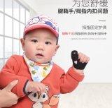 嬰幼兒拇指固定帶兒童固定帶