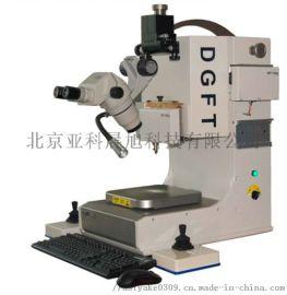 德瑞茵多功能微焊点强度测试仪 MFM1200