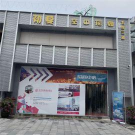 自动吸音幕墙铝单板 外墙冲孔铝单板金属材质