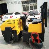 单轮小型压路机 1吨压路机公路养护用小压路机捷克