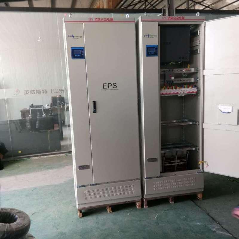 EPS电源 eps-93KW 消防应急 三相电源