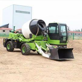 自上料水泥搅拌车 混凝土自上料行走式搅拌机