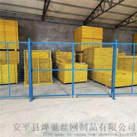 车间隔离护栏车间围挡隔离栅设备安全防护围栏