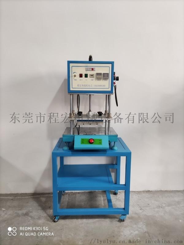 四柱熱壓熱熔器 塑膠的鉚接螺母多款熱熔機