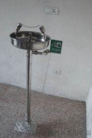 西安哪里有卖立式洗眼器 15591059401