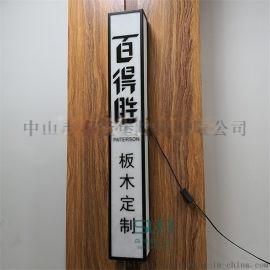 刻字壁灯中式现代家居挂灯室内室外小区外墙灯