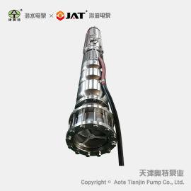 卧式潜海水泵,大流量QHW潜水泵,不锈钢潜水泵供应