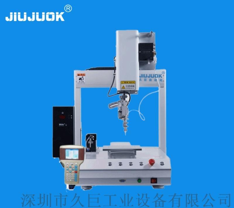 桌面式三轴自动焊锡机