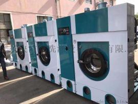 广东快洁龙全自动立式变频洗脱机(烘干、储水式可选)
