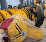 冶金板鉤廠家|500捲筒吊鉤組|20噸密封軸承吊具