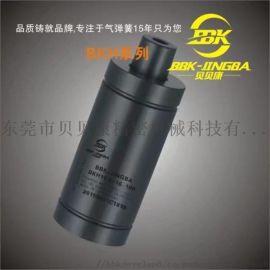 KALLERX2400-016.019.025.032进口氮气弹簧五金塑胶模具