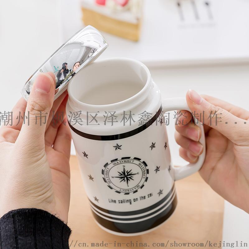 陶瓷直筒镜子杯促销品