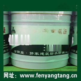 PA106特种氰凝防水防腐涂料, 粘结补强和加固处理