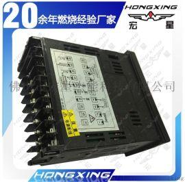 T818温度控制仪 电压表 智能温控仪