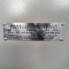 广元5.5KWUPS蓄电池全新