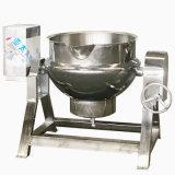 电加热夹层锅 多功能搅拌锅夹层锅