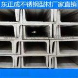 安徽不锈钢槽钢规格表,工业304不锈钢槽钢现货