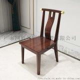 厂家直销新中式实木餐椅家用饭厅靠背椅子桐木结合餐椅