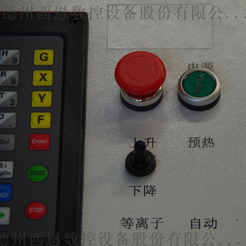 数控等离子台式切割机 火焰切割机 管板一体切割机