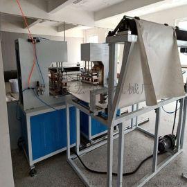 青岛全自动清粪带焊接机 鸡粪带焊接机