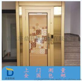家用电梯小型别墅电梯室内液压升降机室外观光电梯