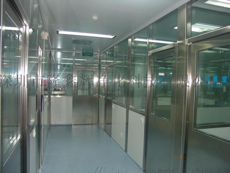 做無塵車間,東莞GMP無塵車間裝修,惠州無塵室製造