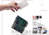 12*12J1900可应用于minipc瘦客户等小机器