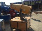 铜川雾炮机, 哪里有卖雾炮机13572886989