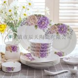 景德镇高档骨瓷餐具套装  中式礼品陶瓷餐具