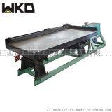 直销大槽钢6S摇床 铜米山矿山摇床 玻璃钢材质摇床