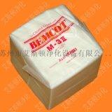 日本進口M-3II 二代無塵擦拭紙BEMCOT
