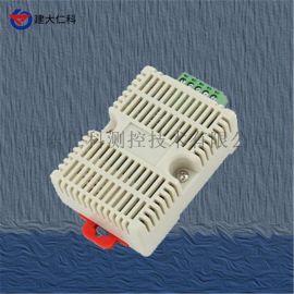485型扁卡轨温湿度变送器传感器