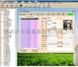 中控驗廠考勤機軟件自動生成記錄數據