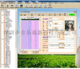 中控驗廠考勤機軟體自動生成記錄資料