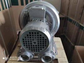 工业用铝合金高压风机漩涡气泵图片