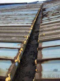 广州耐博仕固锈产品  渗透材料 拒绝再次氧化