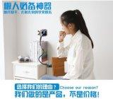 10元模式跑江湖地摊懒人手机支架厂家