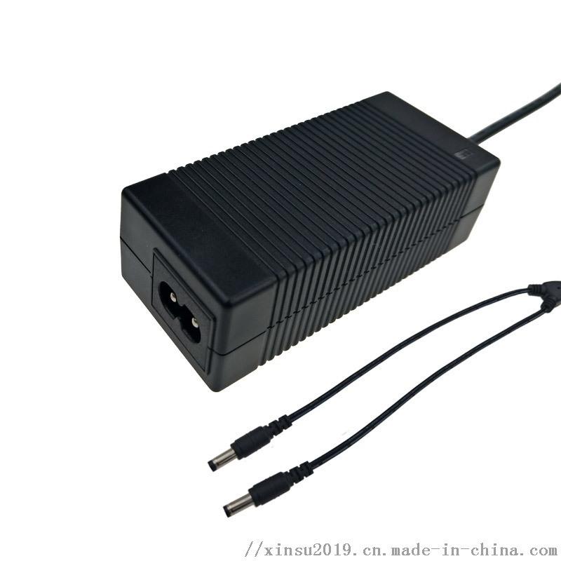 日本PSE認證4.2V7A鋰離子電池充電器