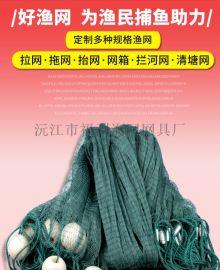 沅江魚網大型捕魚網福利漁網捕魚工具廠家直銷