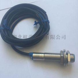 電感式LJM18A-8Z/NKS不鏽鋼接近開關