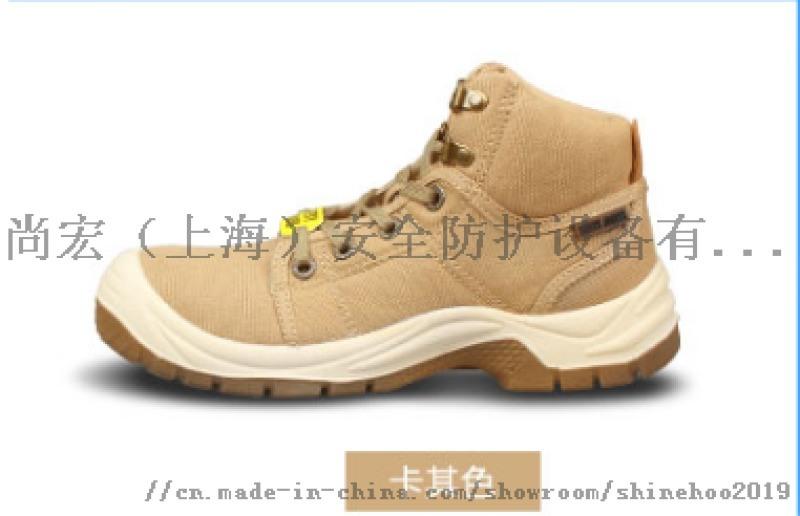SJ鞍琸宜勞保鞋米色DESERT