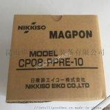 日本NIKKISO磁力泵CP08-PPRE-10