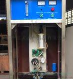 渔悦 小型臭氧发生器 用于水处理臭氧发生器