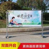 乌鲁木齐新款幼儿园告示牌/宣传栏优惠实力厂家