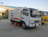【扫路车】 东风多利卡5.5方环卫扫路车