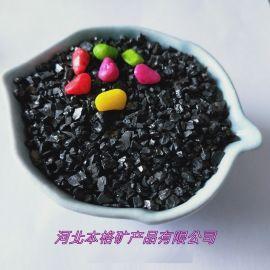 固定碳含量80%以上无烟煤 水处理滤料水洗无烟煤