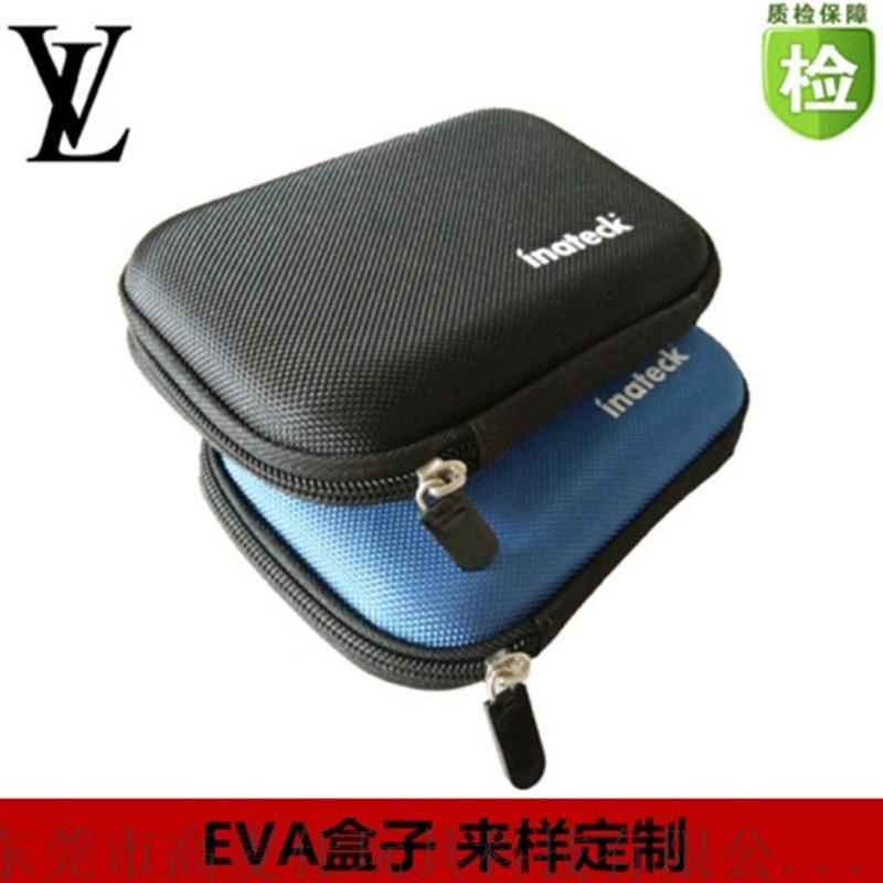 定制EVA收纳盒耳机包便携数码收纳盒多功能收纳盒