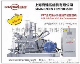 4.0MPa中高压空气压缩机