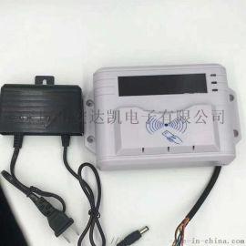 联网水控机功能 插卡感应联网水控机